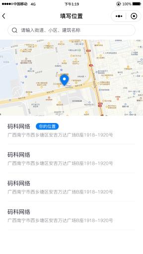 码科速送同城外卖货物跑腿小程序前后端包更新完整源码【更新至V2.7.4】