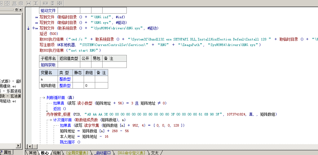 刺激战场过检测源码开源源码