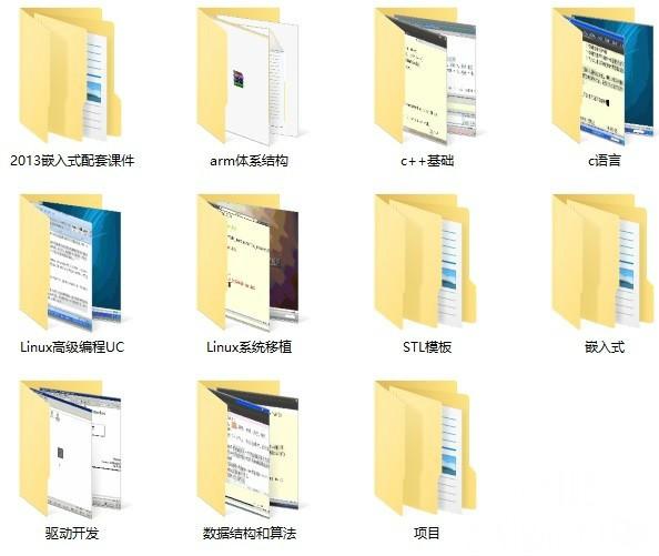 达内嵌入式视频教程 多专题合集下载包 系统学习完整版