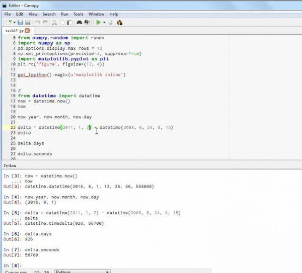 炼数成金女讲师Python数据分析实战应用视频学习教程 15周Python数据分析基础课程