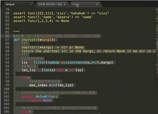 75节Python实战课程学习教程 Python基础篇+Python进阶篇+Python项目篇 Python三部曲 Python