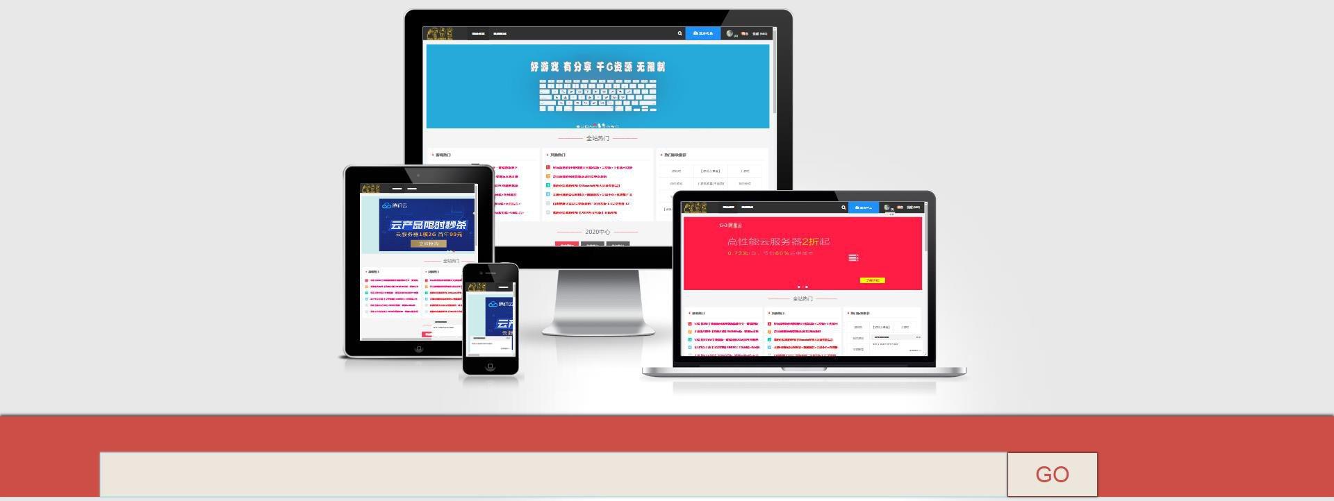 最新版[网站缩略图]样机生成源码更新修复版网站源码