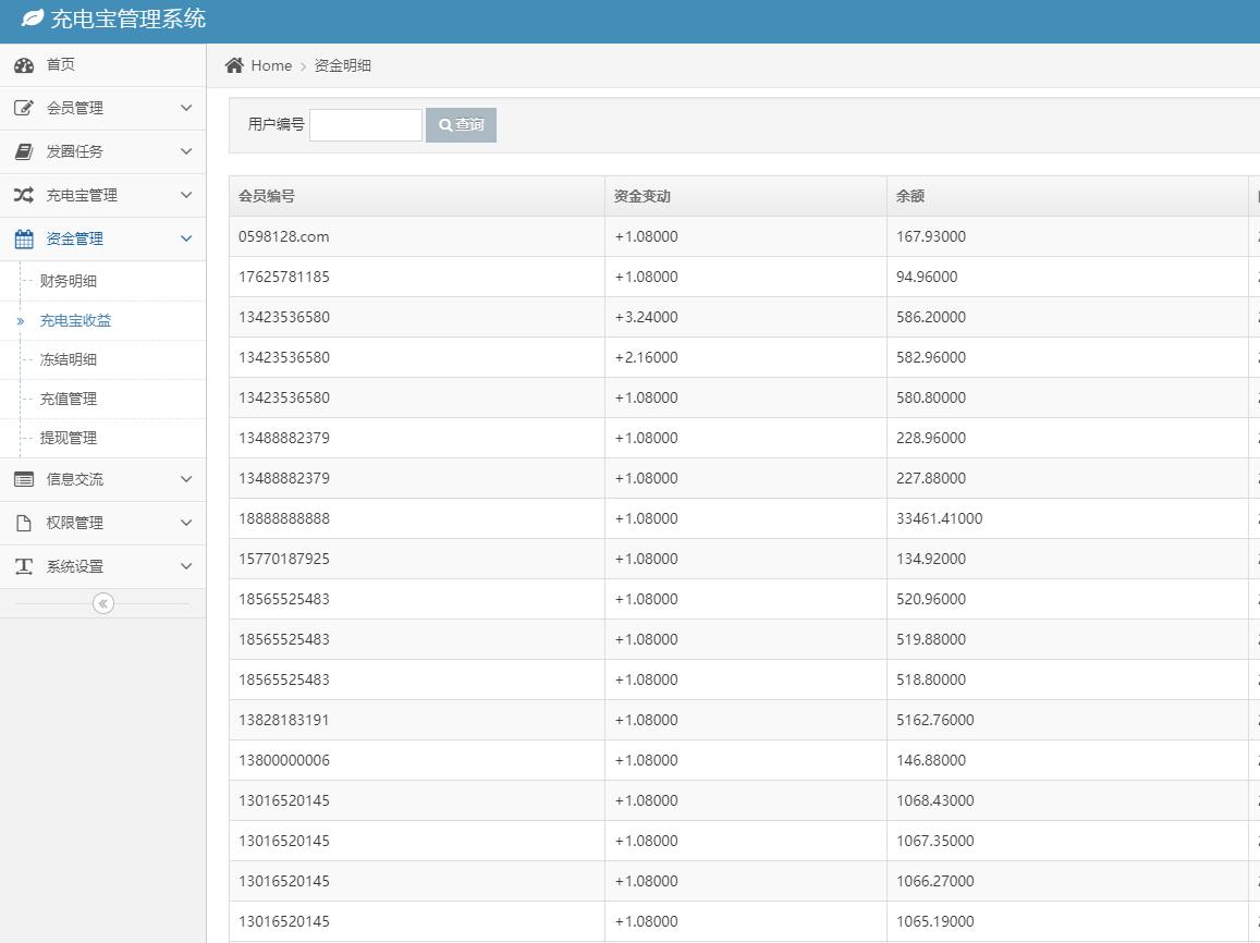 最新AG投资理财盘/带直播功能/带完整架设教程源码下载