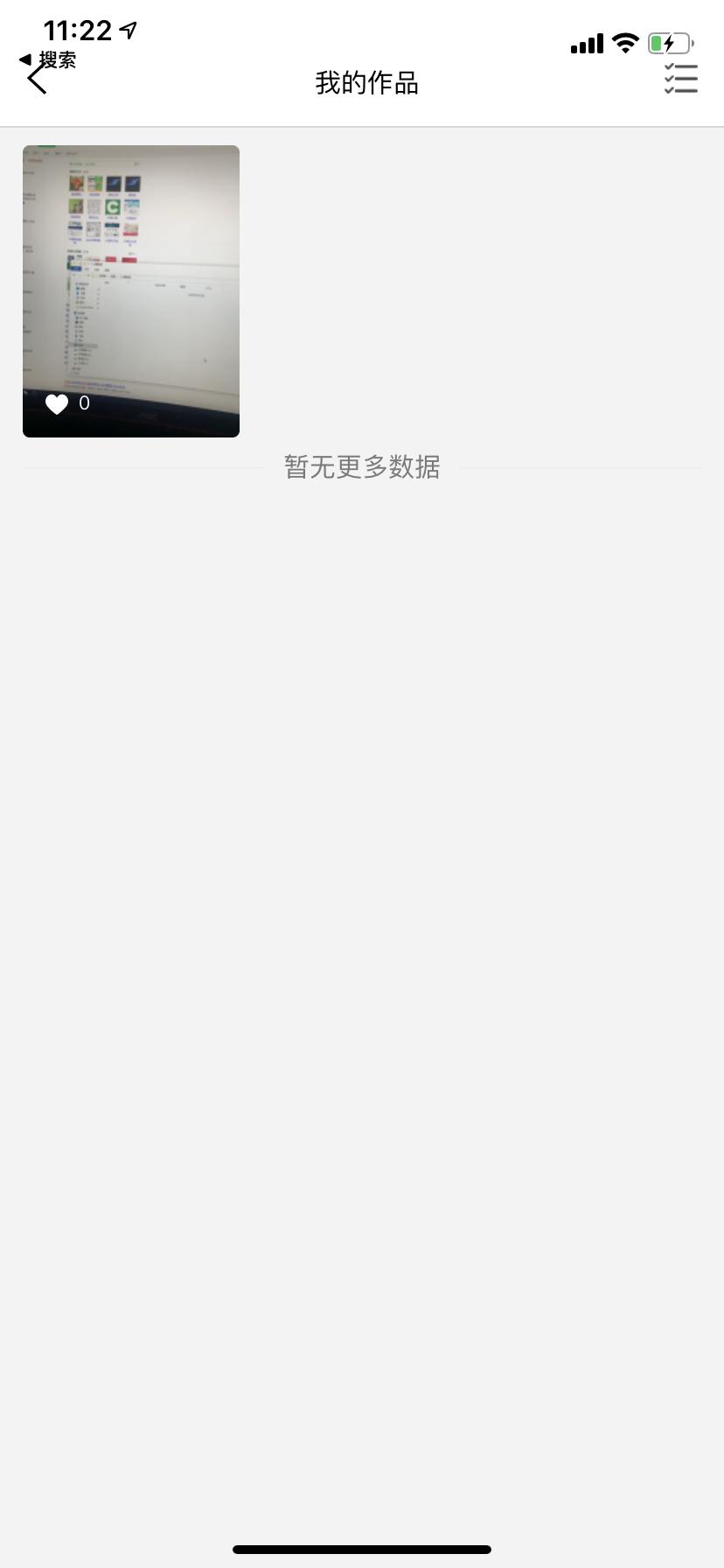 小松鼠短视频平头完美开源源码下载 后台+安卓App+苹果App +手机端+后台服务端