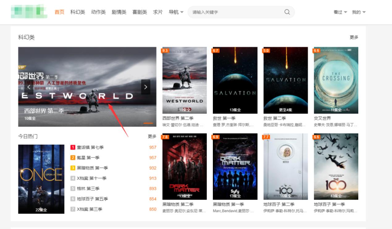 【苹果CMS v10】大橙子影视电影模板3.1.6网站源码下载去授权[自适应]