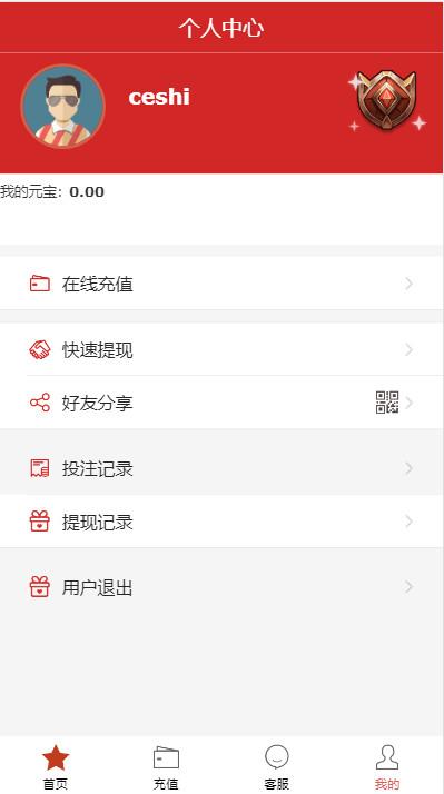 28理财改版带房间版投资理财网站源码系统下载可以二次开发