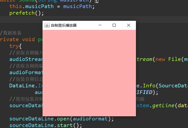 Java打开窗体后自动播放背景音乐代码实现学习教程