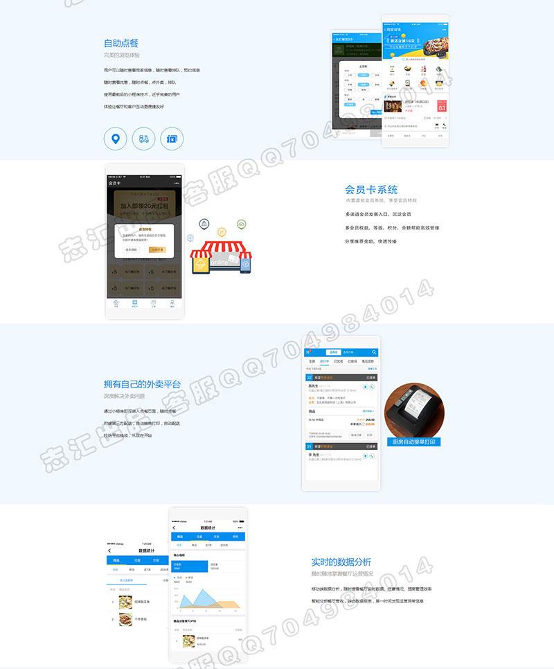 微信小程序 叮咚-外卖餐饮小程序6.1.9 前端+后端微信模块源码下载