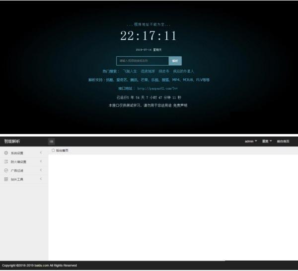 新版XyPlayer4.0源码 手机端无弹窗广告视频影视在线解析二次解析vip影视网站源码下载