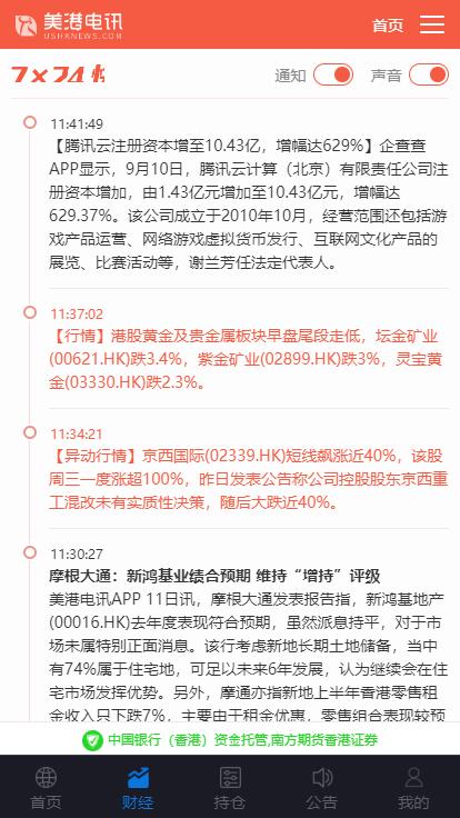 最新yii框架美金版外汇股指手动结算点位盘微盘非时间盘金融投资理财+完善风控系统网站源码下载+完整数据