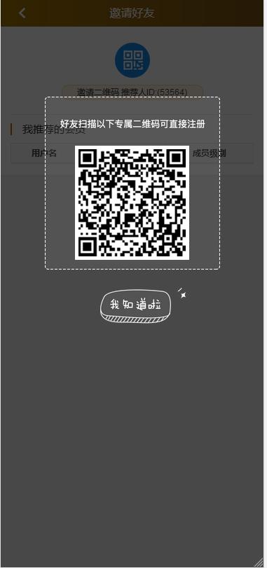 最新影视投资理财挖矿电影项目众筹票房分红移动手机端网站源码对接免签支付修复短信+视频教程