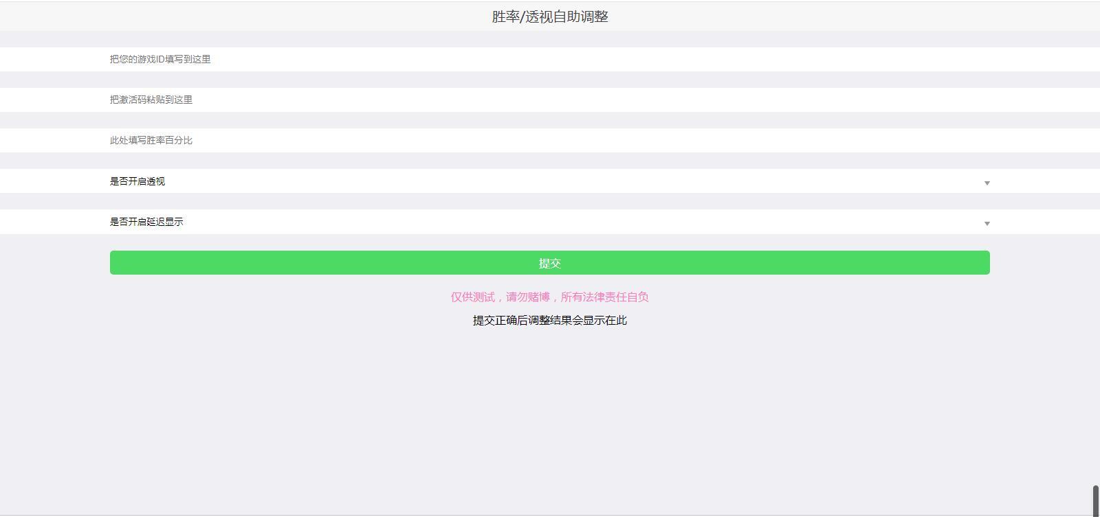 H5棋牌游戏源码玩家自助激活码透视胜率调整授权系统平台网站源码程序下载
